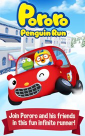 Pororo Penguin Run - 1