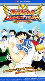 Captain Tsubasa: Dream Team - 1