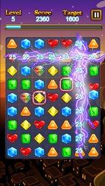 Jewels Blitz HD - 1