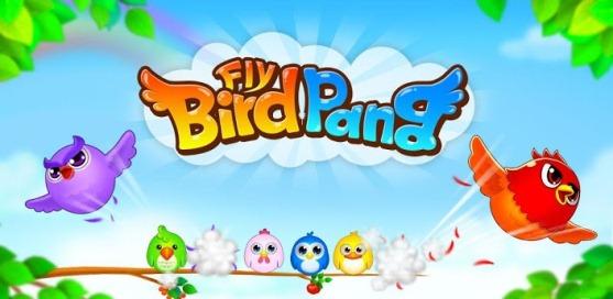 Bird Pang - 1