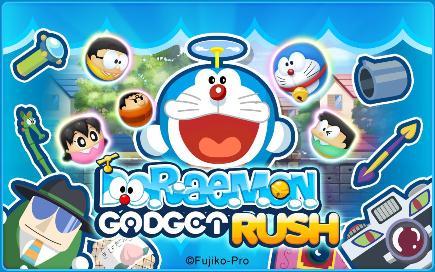 Doraemon Gadget Rush - 1