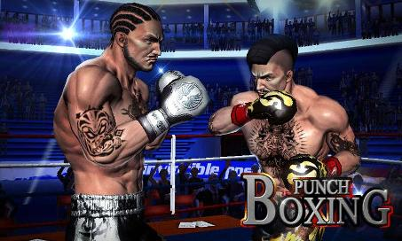 Punch Boxing 3D - 1