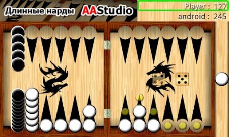 Backgammon 2 - 2