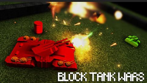 Block Tank Wars - 1