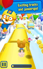 Pororo Penguin Run - 2