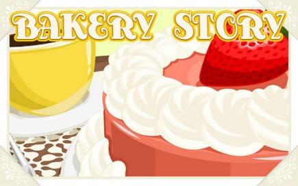 Bakery Story - 1