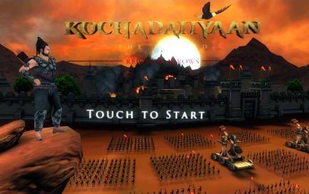 Kochadaiiyaan Reign of Arrows - 2