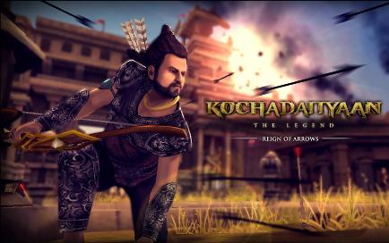 Kochadaiiyaan Reign of Arrows - 1