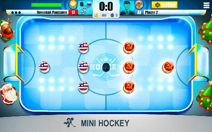 Mini Hockey Stars - 1
