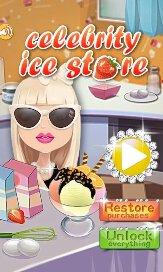 Celebrity Ice Cream Store - 1