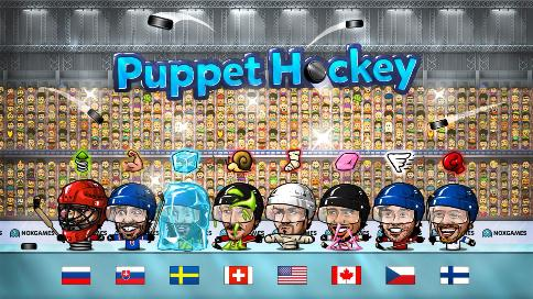 Puppet Ice Hockey: 2015 Czech - 1