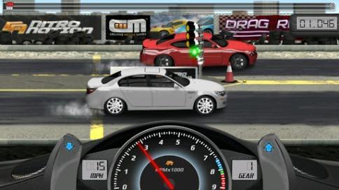 Drag Racing - 3