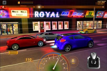Car Race - 1