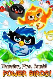 Bird Pang - 3