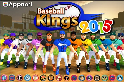 Baseball Kings 2015 - 1
