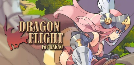DragonFlight for Kakao - 1