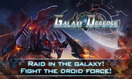 Galaxy Defense - 1