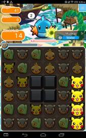 Pokémon Shuffle - 1