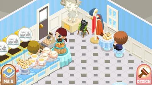 Bakery Story - 3