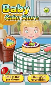 Baby Birthday Cake Maker - 16