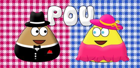 Pou - 1