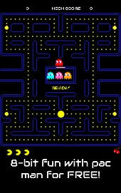 Pac Man Touch - 2