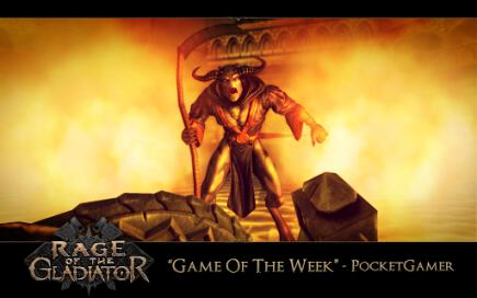 Rage of the Gladiator - 3