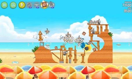 Angry Birds RIO - 4