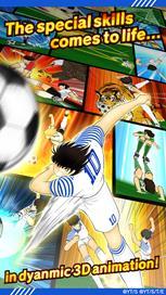 Captain Tsubasa: Dream Team - 3