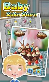 Baby Birthday Cake Maker - 3
