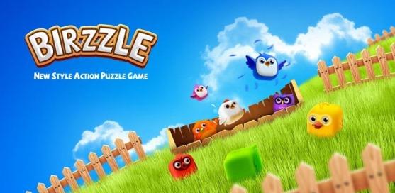 Birzzle - 1