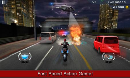 Dhoom3 The Game - 1