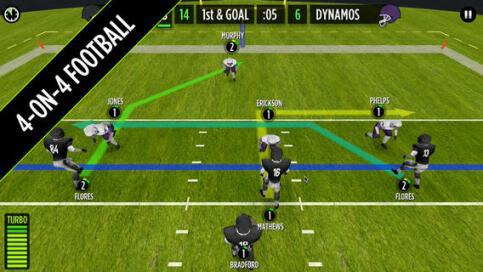 GameTime Football with Mike Vick: A Real Quarterback Sports Game - 1