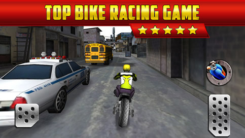 3D Motor Bike Drag Race - 1
