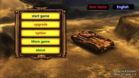 3D War of Tank - 1