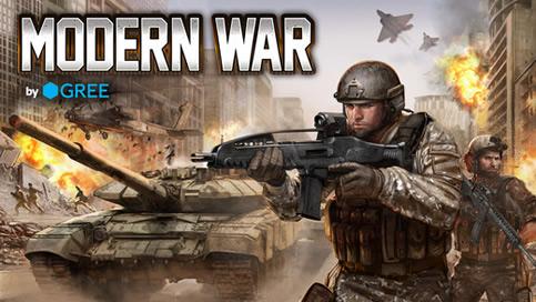 Modern War - 5