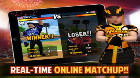 Homerun Battle 2 FREE - 1