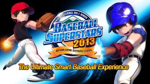 Baseball Superstars 2013 - 1