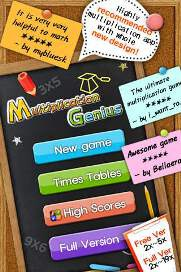 Multiplication Genius x19 Free - 3