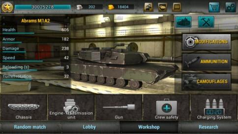 Tanktastic - 3D Tanks Online - 2