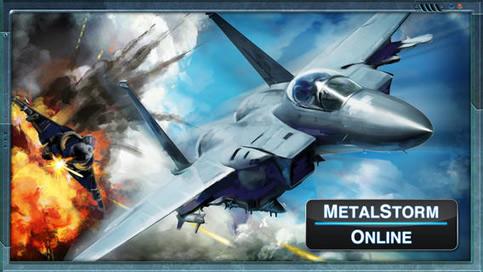 MetalStorm: Online - 5