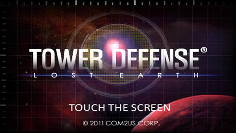 Tower Defense Lite - 5