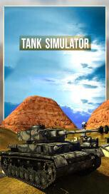 3D Battlefield Tank Simulator : Real Train & Target Driving & Simulator Cool Game - 1