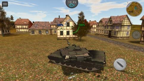Tanktastic - 3D Tanks Online - 1