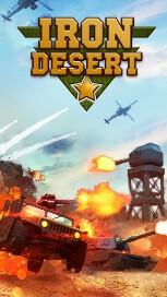 Iron Desert - 1