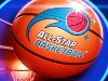 All-Star Basketball