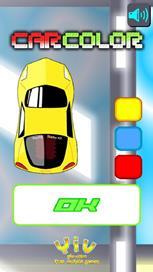 Super Racing - 2