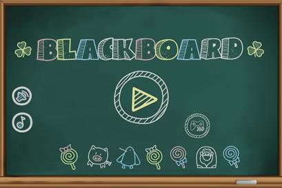 Blackboard - 4