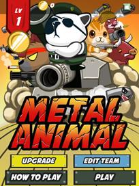 Metal Animal - 4