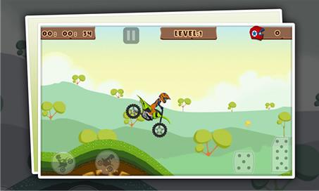 Bike Extreme - 3